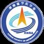 Hunan Society of Astronautics